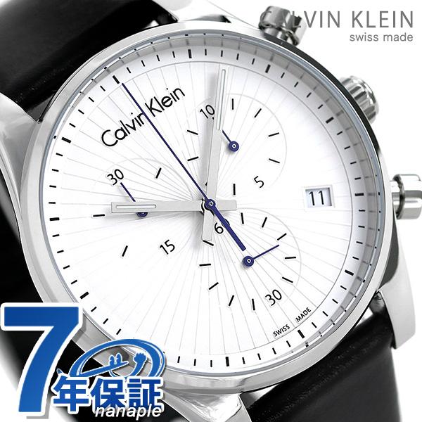 カルバンクライン 時計 メンズ クロノグラフ スイス製 K8S271C6 CALVIN KLEIN 腕時計 ステッドファスト 42mm【あす楽対応】