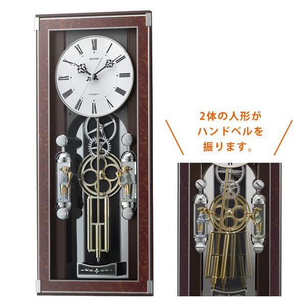 クロック リズム 掛時計 電波 からくり時計 4MN535SR23 RHYTHM 時計