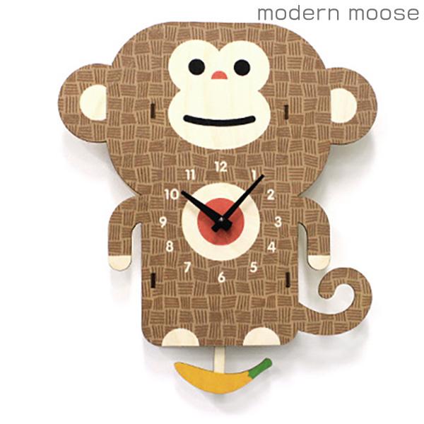 クロック モダンムース 掛時計 サル 振り子 バルトバーチ木材 modern moose PCPEN022 時計