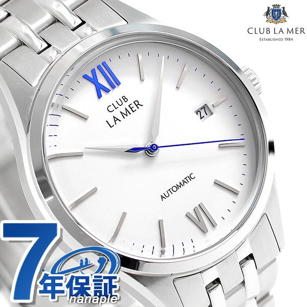 クラブ ラメール CLUB LA MER 自動巻き メンズ 腕時計 BJ6-011-11 ホワイト 時計【あす楽対応】