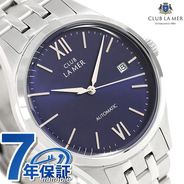 クラブ ラメール CLUB LA MER ネイビーブルー 自動巻き BJ6-011-71 腕時計 時計