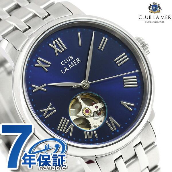 クラブ ラメール CLUB LA MER ネイビーブルー オープンハート BJ7-018-71 腕時計 時計