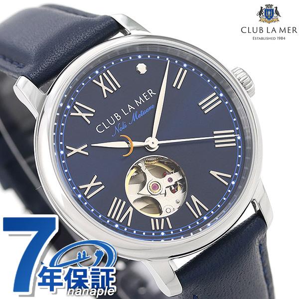 クラブラメール 自動巻き 限定モデル ムーンコレクション BJ7-018-72 CLUB LA MER 腕時計【あす楽対応】