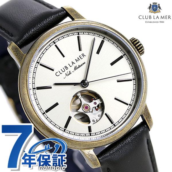 クラブ ラメール 35周年 限定モデル 自動巻き メンズ 腕時計 BJ7-077-30 CLUB LA MER ゴールド×ブラック【あす楽対応】