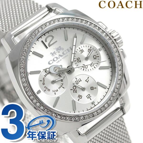教练男朋友小多重功能14502489 COACH手表银子