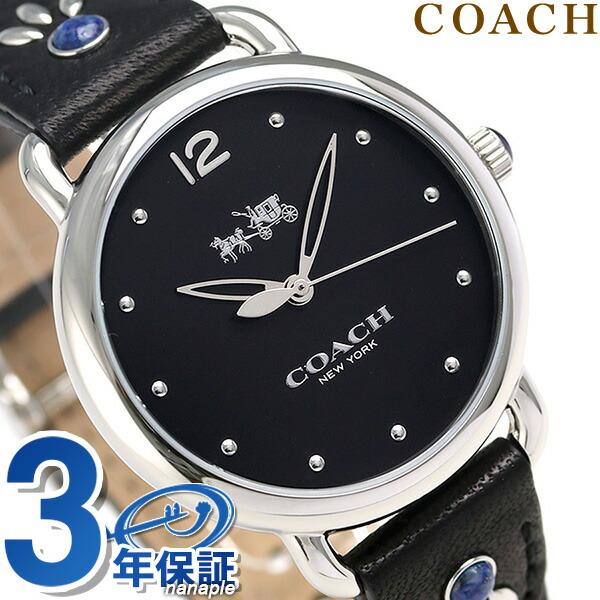 コーチ 時計 レディース COACH 腕時計 デランシー 36mm クオーツ 14502738 ブラック【あす楽対応】