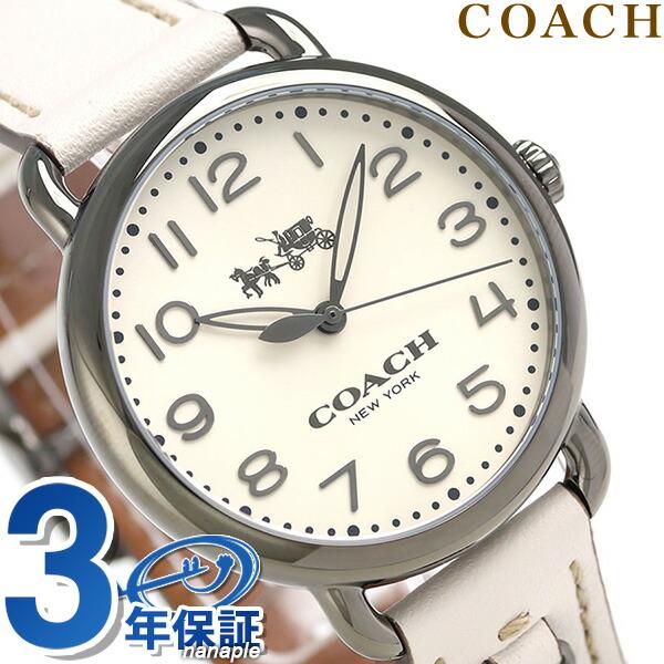 コーチ 時計 レディース COACH 腕時計 デランシー 36mm クオーツ 14502743 アイボリー【あす楽対応】