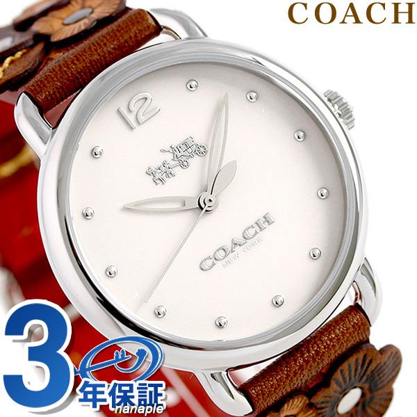 コーチ 時計 レディース COACH 腕時計 デランシー 36mm クオーツ 14502744 ライトグレー × ブラウン【あす楽対応】