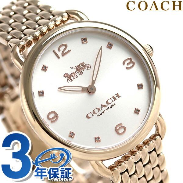 コーチ 時計 レディース COACH 腕時計 デランシー スリム 36mm 14502787 シルバー×ピンクゴールド【あす楽対応】