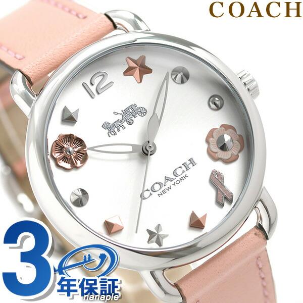 コーチ 時計 レディース COACH 腕時計 デランシー 36mm 14502799 チャームダイヤル 革ベルト