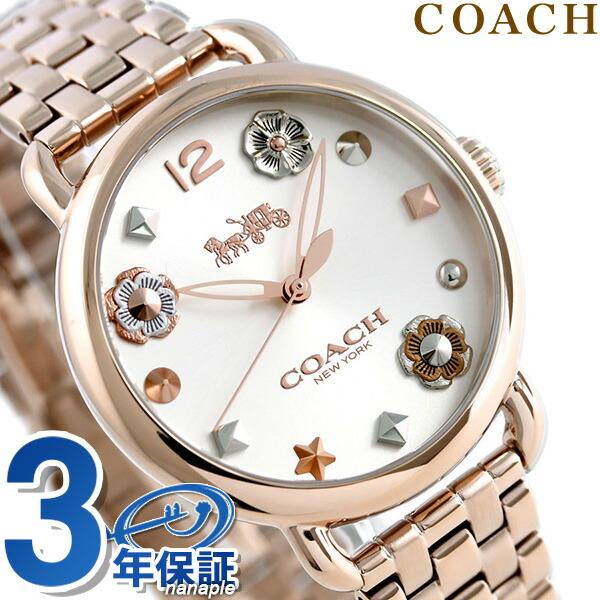 コーチ 時計 レディース COACH 腕時計 デランシー 36mm チャームダイヤル 14502811