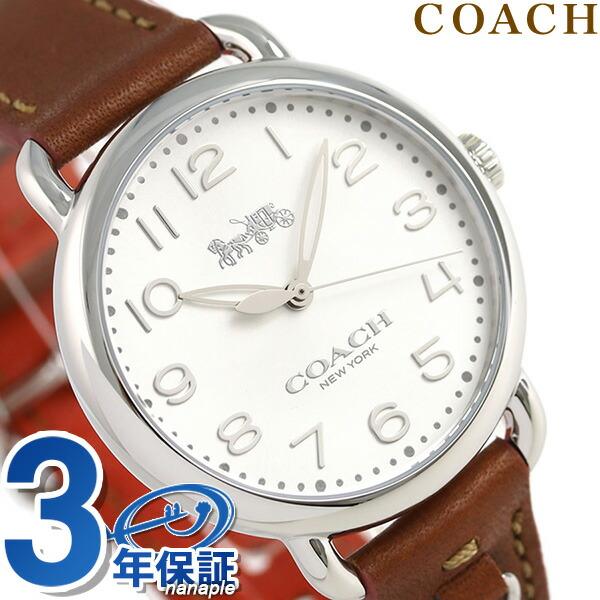 コーチ 時計 レディース COACH 腕時計 デランシー 36mm チャーム 14502820 革ベルト【あす楽対応】