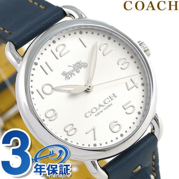 コーチ 時計 レディース COACH 腕時計 デランシー 36mm チャーム 14502821 革ベルト