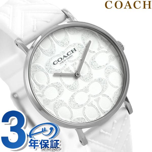 コーチ 腕時計 レディース 14503027 COACH ペリー ホワイト【あす楽対応】