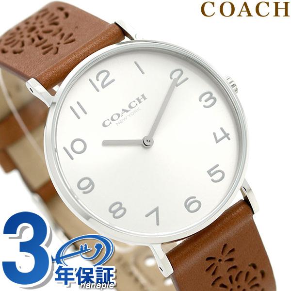 コーチ 腕時計 レディース COACH 花柄 シルバー×ブラウン 14503031 ペリー 36mm 革ベルト 時計【あす楽対応】