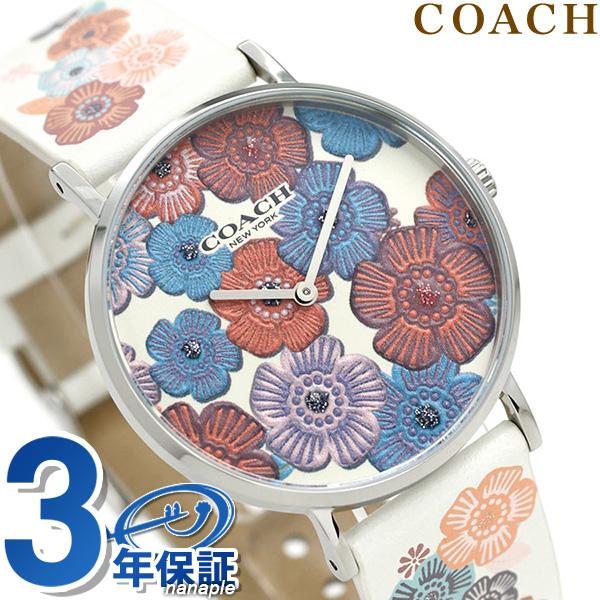 コーチ 腕時計 レディース COACH 花柄 ホワイト 14503044 ペリー 36mm 革ベルト 時計【あす楽対応】