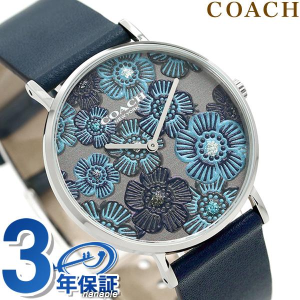 コーチ 腕時計 レディース COACH 花柄 ネイビー 14503045 ペリー 36mm 革ベルト 時計【あす楽対応】