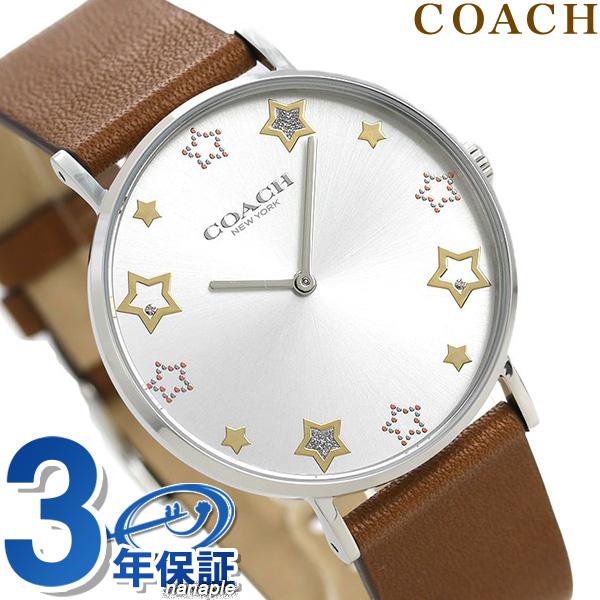 コーチ レディース 腕時計 14503242 ブラウン 革ベルト COACH 時計【あす楽対応】