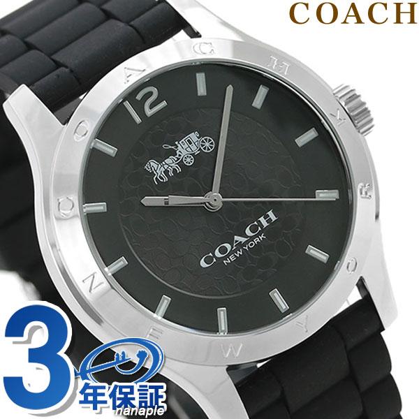 コーチ COACH 時計 メンズ レディース 41mm シグネチャー柄 14502217 マディ ブラック 腕時計【あす楽対応】