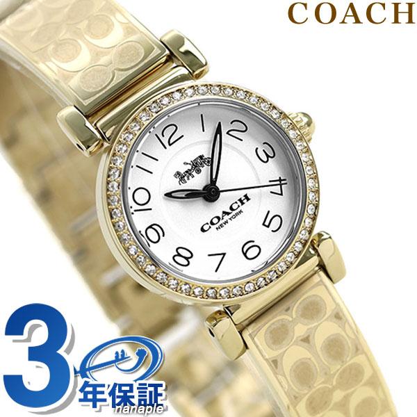 コーチ COACH 時計 レディース 23mm バングル シグネチャー柄 14502871 マディソン ゴールド 腕時計【あす楽対応】