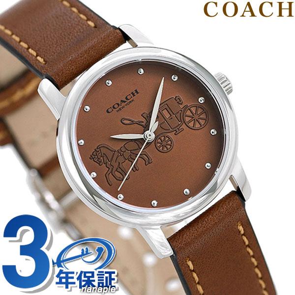 コーチ COACH 時計 レディース 28mm ブラウン 革ベルト 14502978 グランド 腕時計【あす楽対応】
