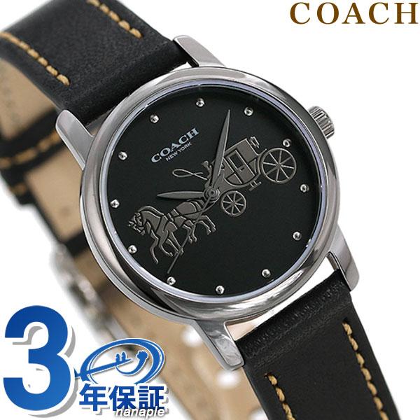コーチ COACH 時計 レディース 28mm ブラック 革ベルト 14502979 グランド 腕時計【あす楽対応】