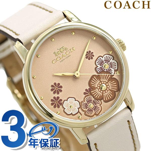 コーチ COACH 時計 レディース 36mm 花柄 ベージュ×アイボリー 14503008 グランド 革ベルト 腕時計【あす楽対応】
