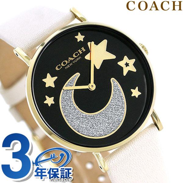 コーチ COACH 時計 レディース 36mm 星 月 ブラック×クリーム 14503041 ペリー 革ベルト 腕時計【あす楽対応】