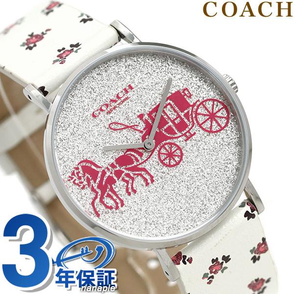 コーチ COACH 時計 レディース 36mm 花柄 革ベルト 14503047 ペリー シルバー×クリーム 腕時計【あす楽対応】