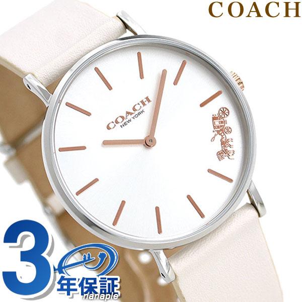 コーチ COACH 時計 レディース 36mm 革ベルト 14503117 ペリー シルバ―×クリーム 腕時計【あす楽対応】