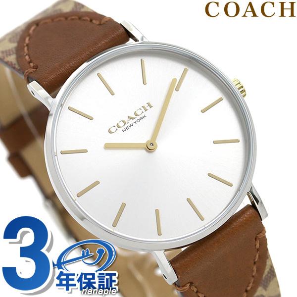 コーチ COACH 時計 レディース 36mm シルバー×ブラウン 革ベルト 14503121 ペリー 腕時計【あす楽対応】
