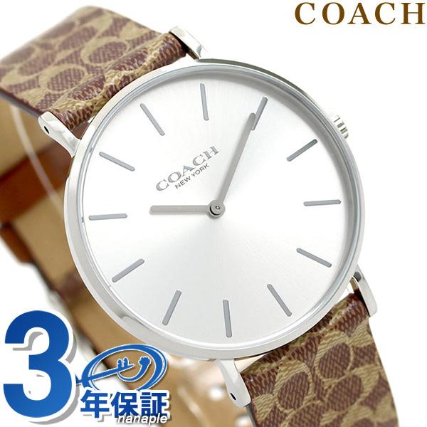 コーチ COACH 時計 レディース 36mm シグネチャー柄 革ベルト 14503122 ペリー 腕時計【あす楽対応】