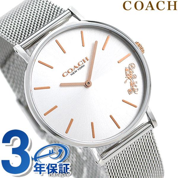 コーチ COACH 時計 レディース 36mm メッシュベルト 14503124 ペリー シルバー 腕時計【あす楽対応】