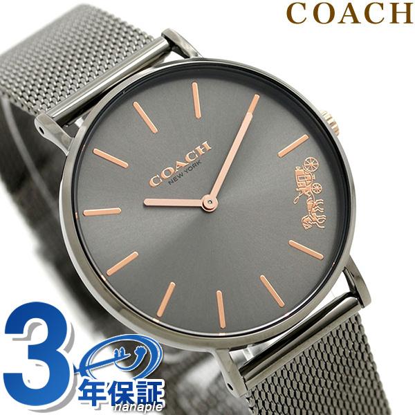 コーチ COACH 時計 レディース 36mm メッシュベルト 14503127 ペリー ガンメタル 腕時計【あす楽対応】