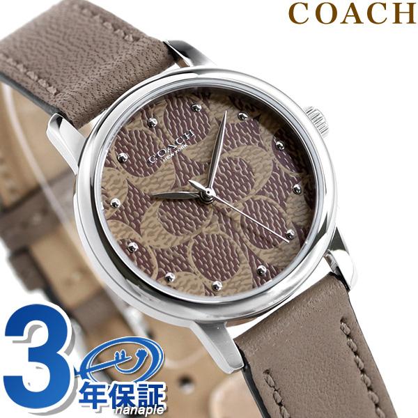 COACH コーチ 時計 レディース 腕時計 14503402 ブラウン 革ベルト【あす楽対応】