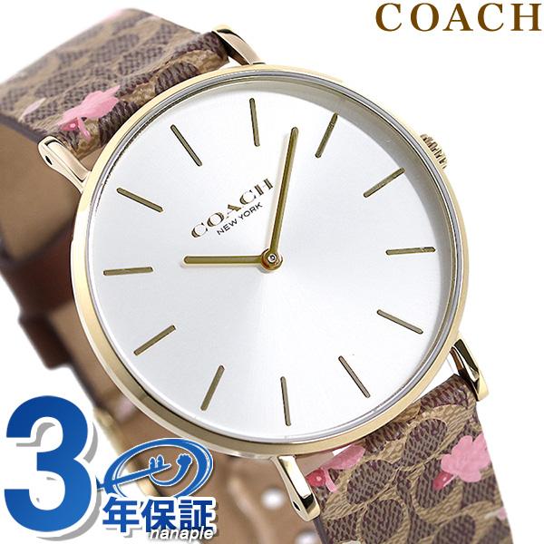 コーチ ペリー 36mm 花柄 レディース 腕時計 14503443 COACH 時計 シルバー×ブラウン【あす楽対応】
