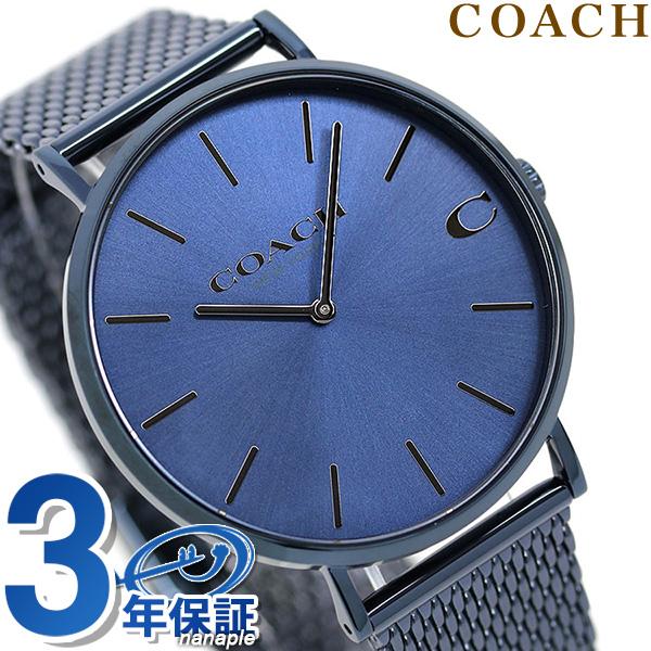 コーチ 時計 チャールズ 41mm メンズ 腕時計 14602146 COACH ネイビー【あす楽対応】