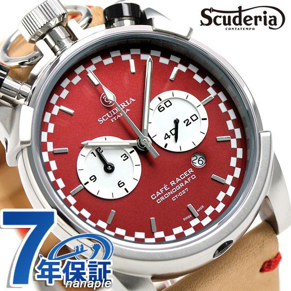CT スクーデリア カフェレーサー クロノグラフ CS20119 CT SCUDERIA 腕時計 レッド 時計【あす楽対応】