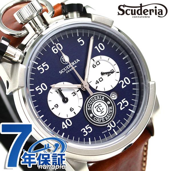 CT スクーデリア コルサ 44mm クロノグラフ メンズ 腕時計 CS20124 CT SCUDERIA ブルー×ブラウン 時計【あす楽対応】