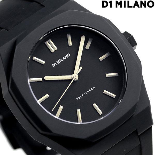 D1ミラノ D1 MILANO ポリカーボン 40.5mm シリコンベルト メンズ 腕時計 PCRJ02 オールブラック×シルバー 時計