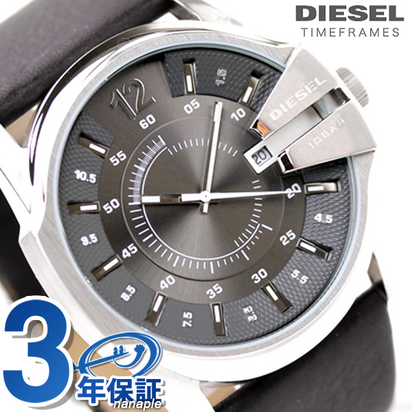 ディーゼル 時計 メンズ DIESEL 腕時計 DZ1206 ブラウンレザー × グレー【あす楽対応】