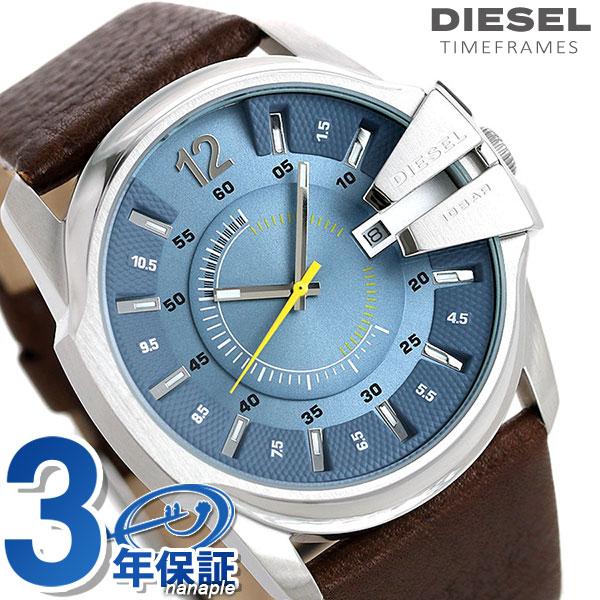 ディーゼル 時計 メンズ DIESEL 腕時計 DZ1399 ブラウンレザー × ライトブルー【あす楽対応】