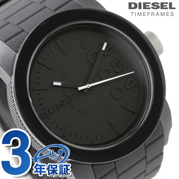 DZ1437 diesel men watch urethane belt oar black DIESEL