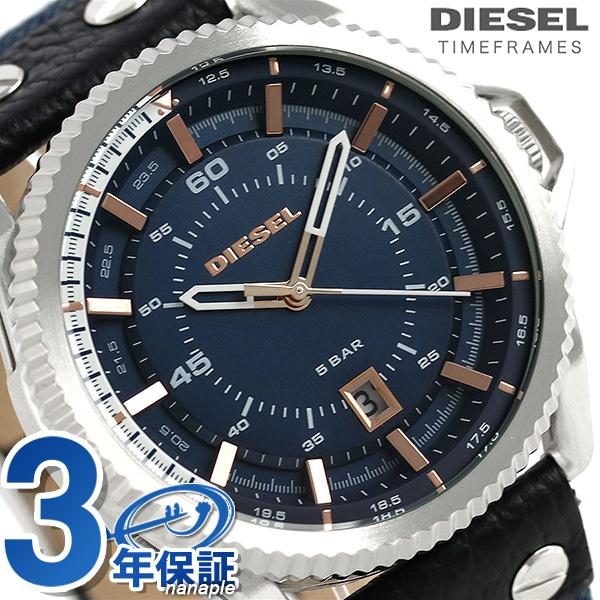 ディーゼル 時計 メンズ DIESEL 腕時計 ロールケージ 46mm クオーツ DZ1727 ネイビー【あす楽対応】