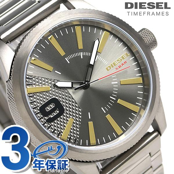 ディーゼル 時計 メンズ DIESEL 腕時計 ラスプ クオーツ DZ1762 ガンメタル【あす楽対応】