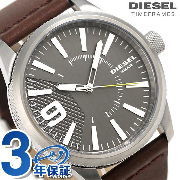 ディーゼル 時計 メンズ DIESEL 腕時計 DZ1802 ラスプ 47mm グレー × ダークブラウン【あす楽対応】