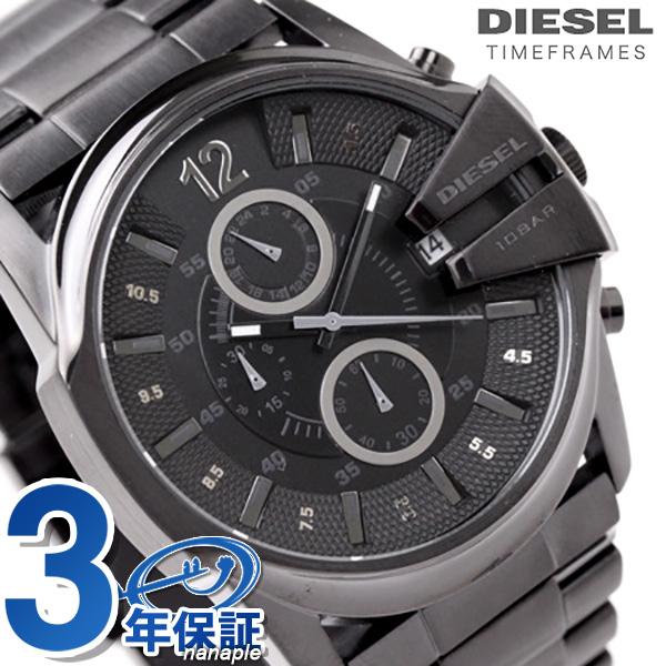 ディーゼル 時計 メンズ DIESEL 腕時計 DZ4180 クロノグラフ メタル オールブラック【多針アナログ表示】