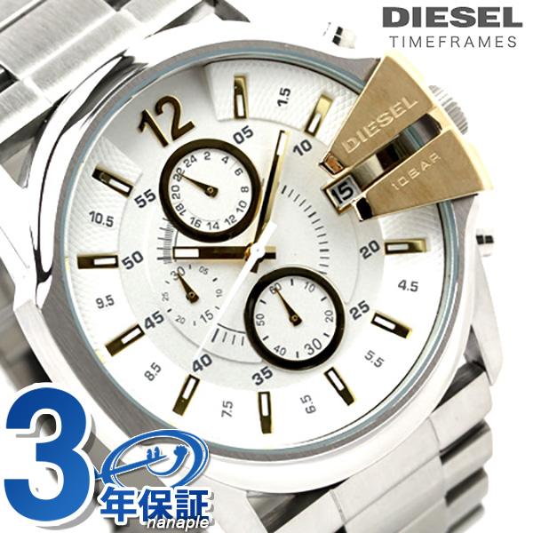 nanaple rakuten global market diesel men watch watch diesel men watch watch chronograph silver x gold diesel dz4265
