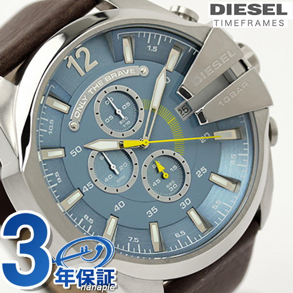 ディーゼル 時計 メンズ DIESEL 腕時計 DZ4281 クロノグラフ ライトブルー × ブラウンレザー【あす楽対応】
