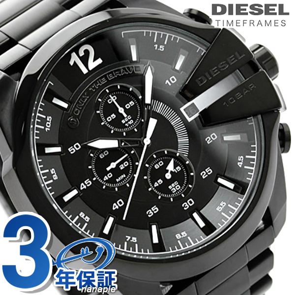 ディーゼル 時計 メンズ DIESEL 腕時計 DZ4283 クロノグラフ オールブラック【あす楽対応】